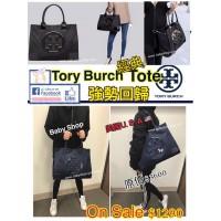 1底: Tory Burch 經典王牌手袋 (黑色)