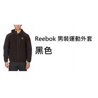 1底: Reebok 男裝運動外套 黑色
