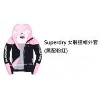 1底: Superdry 女裝連帽外套 (黑配粉紅)
