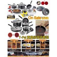 2底: T-Fal 重量級廚具套裝 (1套13件) 黑色