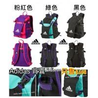 2底: Adidas 運動背囊