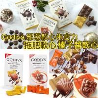 1底: Godiva Masterpices 朱古力 (1包17粒)
