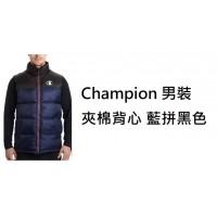 2底: Champion 男裝夾棉背心 藍拼黑色