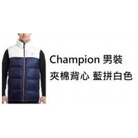 2底: Champion 男裝夾棉背心 藍拼白色