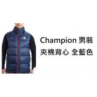 2底: Champion 男裝夾棉背心 全藍色