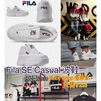 2底: Fila SE Casual 男裝波鞋 (白色)