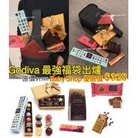 現貨: Godiva 朱古力福袋連特別版冰袋
