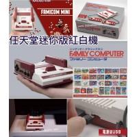 現貨: Nintendo 任天堂經典迷你版紅白遊戲機