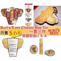 2底: Burts Bee 蜂蜜檸檬系列套裝 (1套3件)