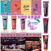 2底: Victorias Secret 香水味潤膚露 (味道隨機)