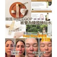 2底: MAYCOOP 150ml 楓潤肌能修護精華露