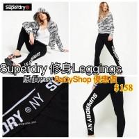 2中: Superdry Leggings 運動緊身褲 (黑色白字) S碼
