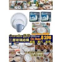 2底: Corelle Livingware 康寧杯碟16件套裝 白配藍花