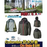 2底: Columbia 中童防水風褸 深綠色