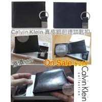 2底: Calvin Klein 真皮銀包 (連鎖匙扣)