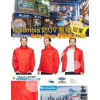2底: Columbia 男裝防UV外套 (紅色)