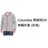2底: Columbia 男裝防UV有帽外套 (灰色)