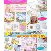 2底: Baby Tooth Book 乳齒盒