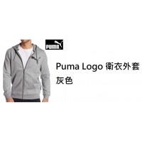 2底: Puma Logo 衛衣外套 灰色