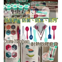 3中: Core Kitchen 矽膠廚具套裝 (1套10件)