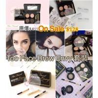 3中: Too Faced Brow Envy 眉粉套裝