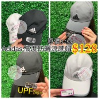 3中: Adidas 男裝防UV太陽帽