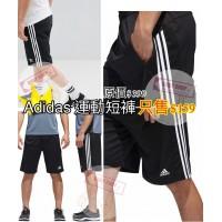 3底: Adidas 男裝黑色短褲 (白色邊)