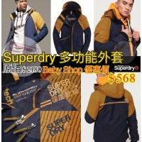3底: Superdry 男裝加厚外套 (黃配藍)