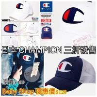 3底: Champion 大LOGO Cap帽