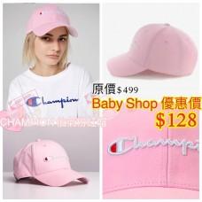 現貨: Champion Cap帽 (粉紅色)