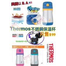 3底: Thermos 10oz 保溫杯