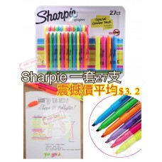 3底: Sharpie 螢光筆 (1套27支)