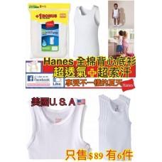 6底: Hanes 男童背心底衫 (1套6件)