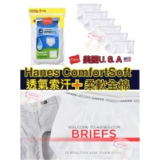 3底: Hanes 男童內褲 (1套6件)