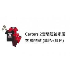 4中: Carters 2套裝短袖家居衣 動物款 (黑色+紅色)