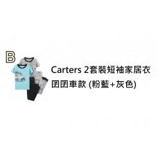 4中: Carters 2套裝短袖家居衣 囝囝車款 (粉藍+灰色)