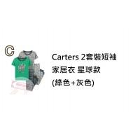 3底: Carters 2套裝短袖家居衣 星球款 (綠色+灰色)