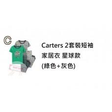 4中: Carters 2套裝短袖家居衣 星球款 (綠色+灰色)