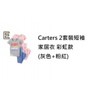 3底: Carters 2套裝短袖家居衣 彩虹款 (灰色+粉紅)