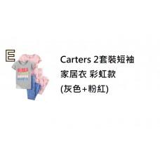 4中: Carters 2套裝短袖家居衣 彩虹款 (灰色+粉紅)