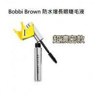 4中: Bobbi Brown 防水增長眼睫毛液 超濃密款