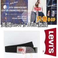 4中: Levis 銀扣腰帶 (黑色)