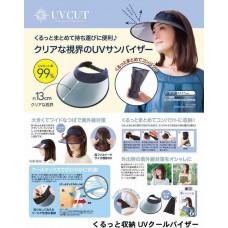 現貨: 日本防UV可摺式太陽帽