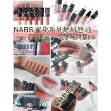 4中: NARS 蜜桃系列唇釉 (1套6支)