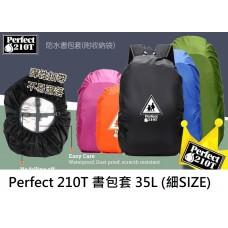 4中: Perfect 210T 書包套 35L (細SIZE)