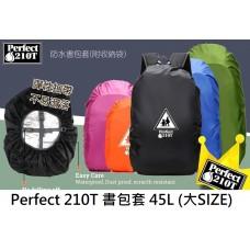 4中: Perfect 210T 書包套 45L (大SIZE)