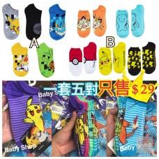 4底: Pokemon 1套5對小童襪 7-12T (款式隨機)