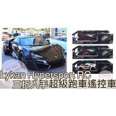 4底: Lykan Hypersport 遙控車 (顏色隨機)