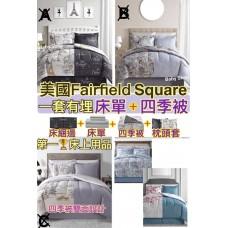 現貨: Fairfield Square 1套8件被單套裝 (款式隨機)