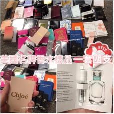 4底: 香水樣品隨機款 (1套4款)